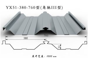 Yx51-380-760 Galvanized Roofing Sheet for House pictures & photos