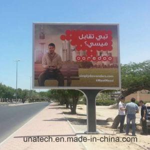Solar Unipole Mega Outdoor Petro Service Station Ad Media LED Billboard Light Box pictures & photos