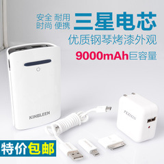 USB Charger Battery Pack Power Bank for Smart Phones Ql-378 pictures & photos