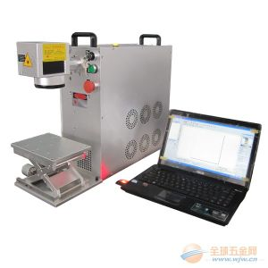 Portable Optical Fiber Laser Marking Machine pictures & photos