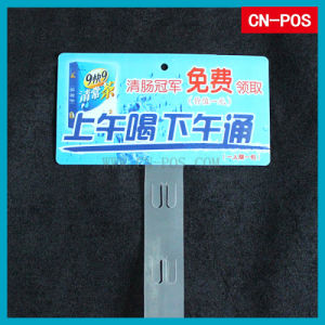 Supermarket Printed Plastic Hang Clip Strip
