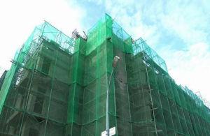 Shade Net/Safety Net/PE Shade Net/Construction Net/Sun Shade Net /Shade Net/Building Safety Net (4 Construction) (GB5725-2009)