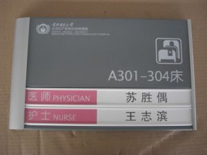 Aluminium Indoor Hospital Flat Sign