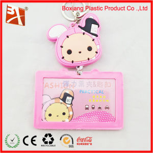 Lovely Cartoon Pink Cat Luggage Tag