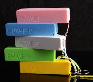 2200mAh Power Bank for iPhone Smart Phones Jy-010