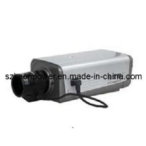 2MP IP Camera Sdcard Support pictures & photos