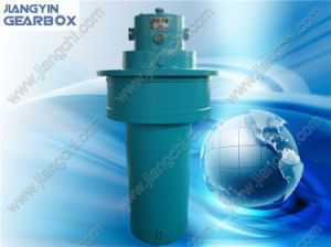 Hz Series Rotary Planetary Gear Speed Reducer Reduction Gears pictures & photos