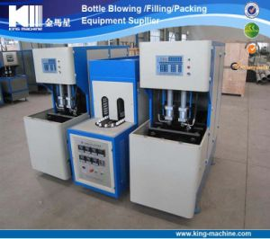 PET Bottle Blowing Machine (KM) pictures & photos