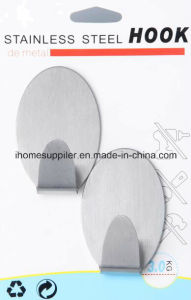 H1017 Self Adhesive Hook Oval Shape Hanging Hook