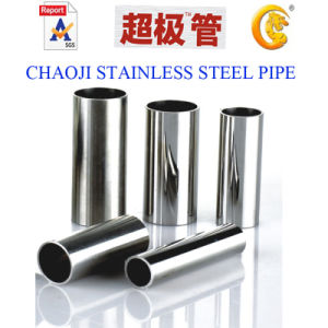 SUS304, 304L, 316, 316L Stainless Steel Tube pictures & photos