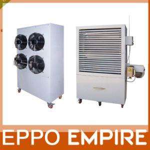 Customzed Waste Oil Heating Air Heater Fan pictures & photos