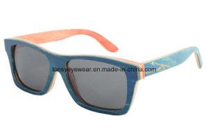 2015 Cheapest Polarized Wood Sunglasses (LS2004-C1)