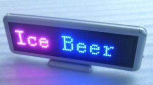 Module Type Desk Board (DM464/DM696/DM8128)