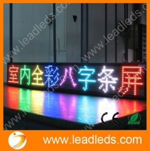 China Market of Electronic Running Message Text LED Display Board (LLDP762-1696)
