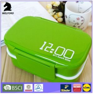 Hot Selling High-Grade Reusable Kids Lunch Box