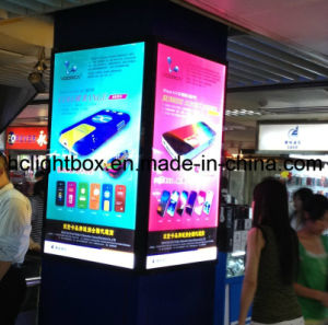 High Brightness LED Aluminum Frame Light Box