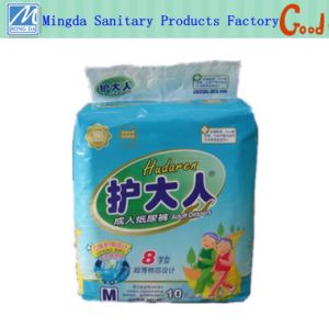 Adult Diaper for Disable People pictures & photos