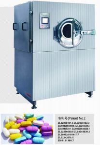 Tablet Film Coating Machine pictures & photos