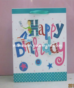 Brithday Paper Bag DS-B002