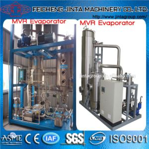 Home Alcohol Distillation Equipment with Good Quality Jinta pictures & photos