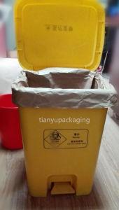 Kraft Paper Waste Bag for Bin Yard Leaf Trash Bag pictures & photos