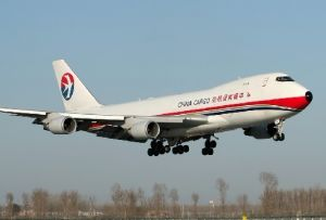 Air Shipping to Cairo, Alexandria