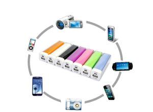 2014 Unique Lip 2600mAh Portable Mobile Power Bank (PB-8) pictures & photos