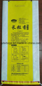 Packaging PP Woven Bag of Rice, Cement with BOPP Film-Laminated pictures & photos