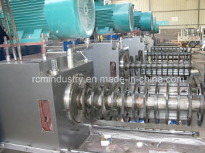 Horizontal Bead Mill Sand Mill Peal Mill pictures & photos