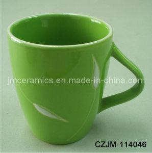 Ceramic Green Glaze Coffee Mug pictures & photos