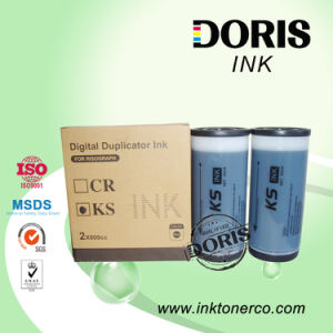 Ks Duplicator Ink Cartridge for Riso Printing pictures & photos