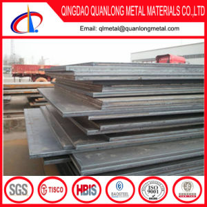 SMA400 SMA490 Weathering Steel Plate Corten Sheet pictures & photos