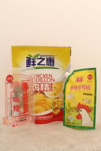 Laminated Foil Spout Pouch with Laser Anti-Counterfeit Marking Spices Packaging Bag pictures & photos