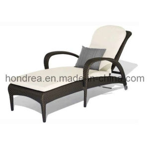 Outdoor Furniture - Leisure Lounge (HR-L15)