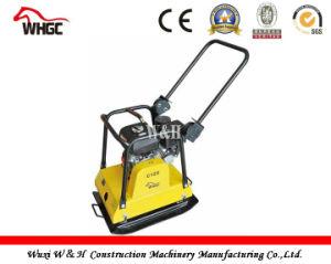CE EPA Vibratory Plate Compactor (WH-C120S)