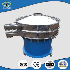 Flour Circular Vibratory Shake Rotary Screen (XZS-1200) pictures & photos