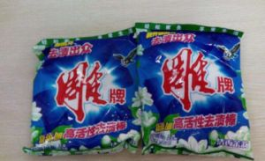 High Quality Hand Washing Powder Detergent pictures & photos