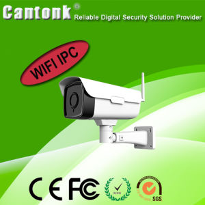 2MP Wireless HD IP Camera pictures & photos