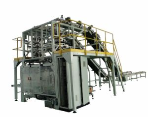Automatic Bag in Bag Food Packaging Machine pictures & photos