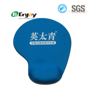 Facotry Supply Cheap Wrist Rest Gel Mouse Pad pictures & photos