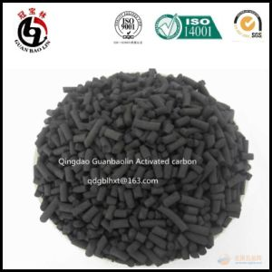 Coconut Shell Activated Carbon of High Quality pictures & photos