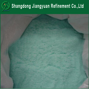 Dried Ferrous Sulphate - USP pictures & photos
