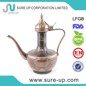 Islamic Holy Pot Antique Stainless Steel Hand Wash Pot (OSUK) pictures & photos