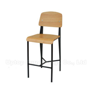 Modern Jean Prouve Starbucks Standard Bar Stools (SP-BBC256) pictures & photos