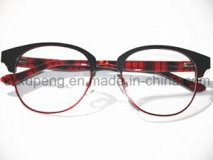 Wholesale Popular Classical Style Aluminum Eyeglasses Frame