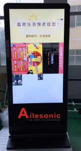 65-Inch LCD Advertising Player, Digital Signage pictures & photos