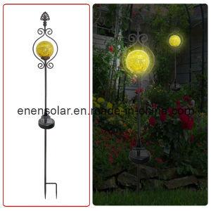 Solar Garden Light (HL013-2)