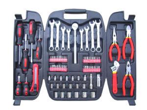 81PCS Tool Set (LB-268)
