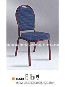 Advantage Navy Crown Back Banquet Chair (B-048)