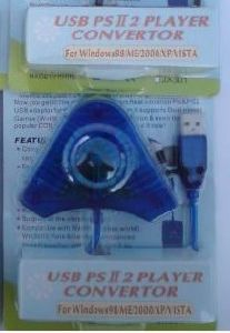 USB PS2 Player Convertor